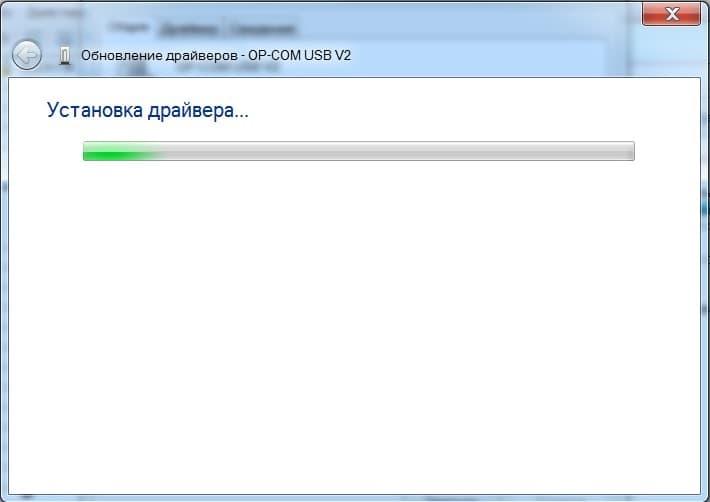 op com usb v2 driver windows 7 - 710×502